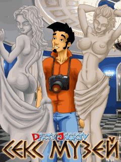 porno-v-igre-follaut
